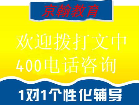上海地区一对一v小学钱/上海中小学补习班小学芳草地分校图片