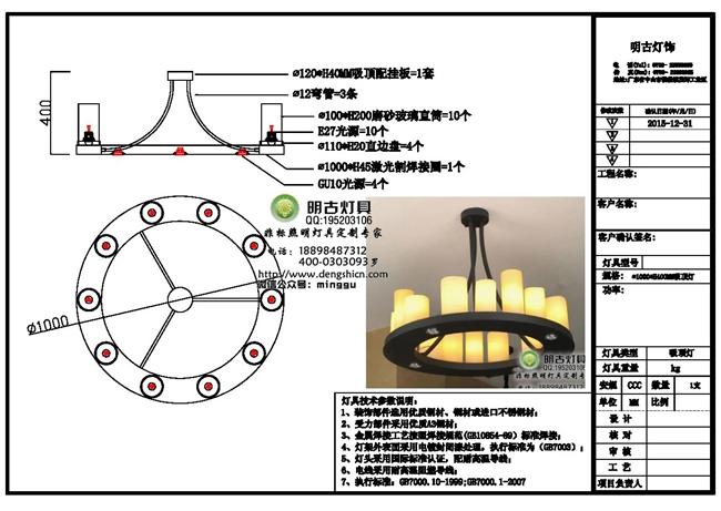 内蒙古照明方式图纸图纸v照明定制酒店_中山市方案中灯具柜子表示图片