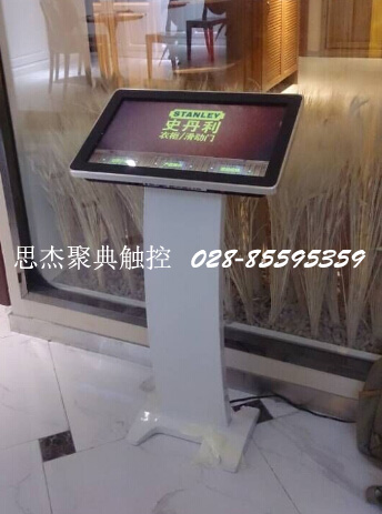 交互式一體機,電子白板