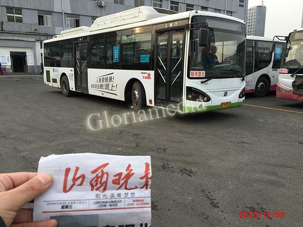 太原的公交车广告媒体资源情况如何