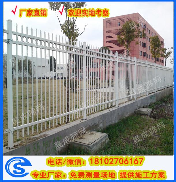 工厂围墙设计效果图