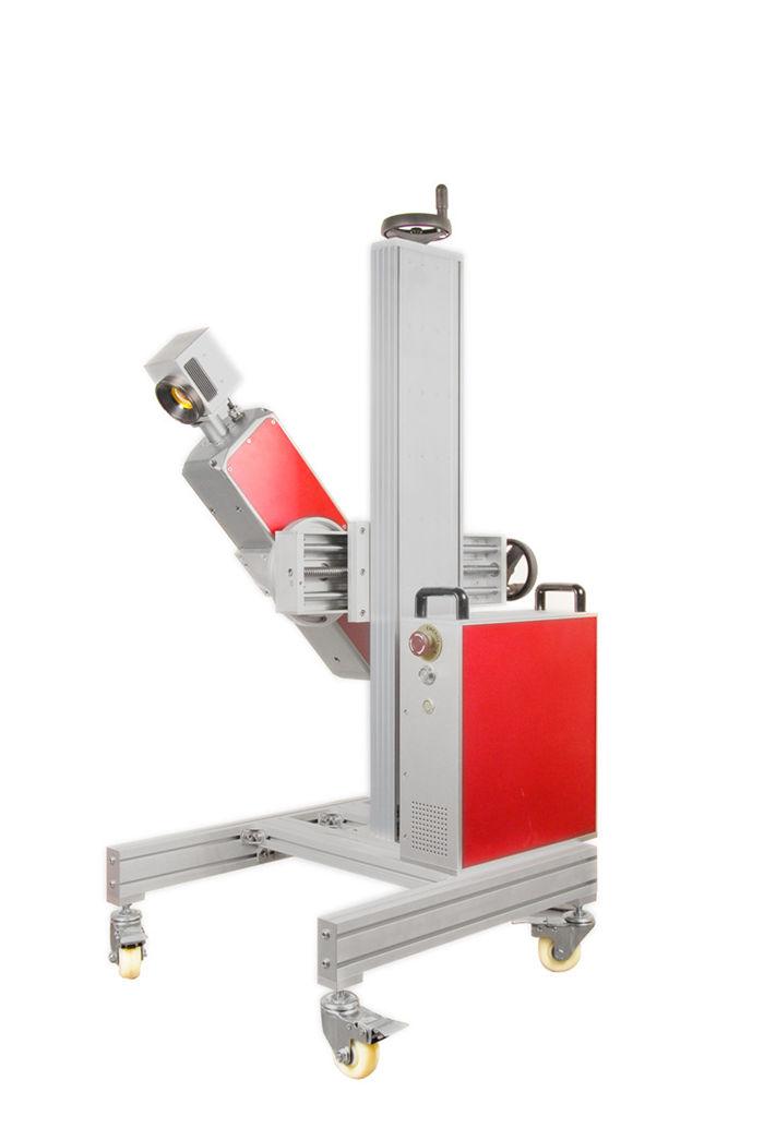 荔湾区厂家供应贺卡/纸盒激光喷码机激光打码机激光打标机