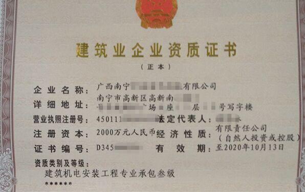 申报南宁市钢结构专业承包资质三级多长时间审批