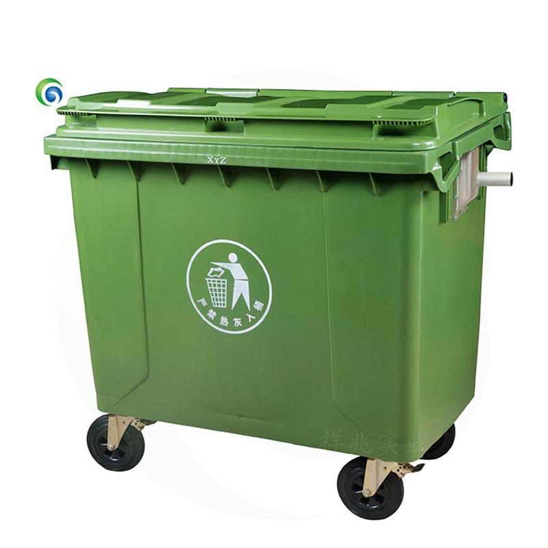 深圳660升塑料垃圾桶 660l环卫垃圾车