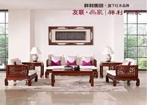 深圳友联为家高端红木家具:清式布艺梳化