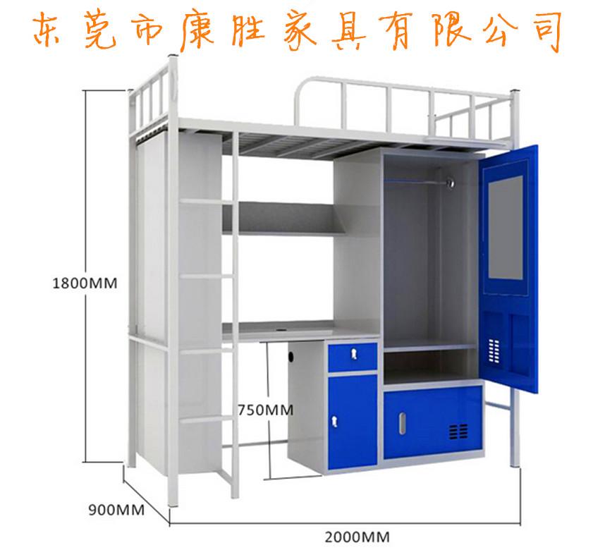 供应-大学生公寓床/大学生公寓床尺寸/大学生公寓床价格图片