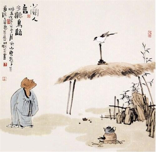 唐寅字画作品去哪里拍卖交易时间快_唐寅作品鉴定___.图片