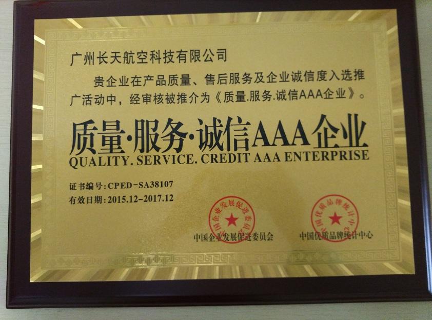 企业荣誉资质认证证书去哪申报