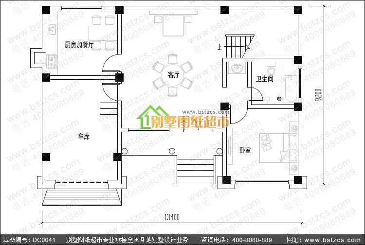 二层带烟囱及车库新农村房屋设计图纸_独栋别墅设计