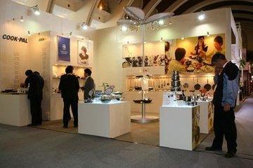 上海巡展) 展会地点:上海世贸商城展览馆(上海市延安