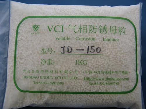 防锈母粒,色母粒,生产厂家在青岛金盾