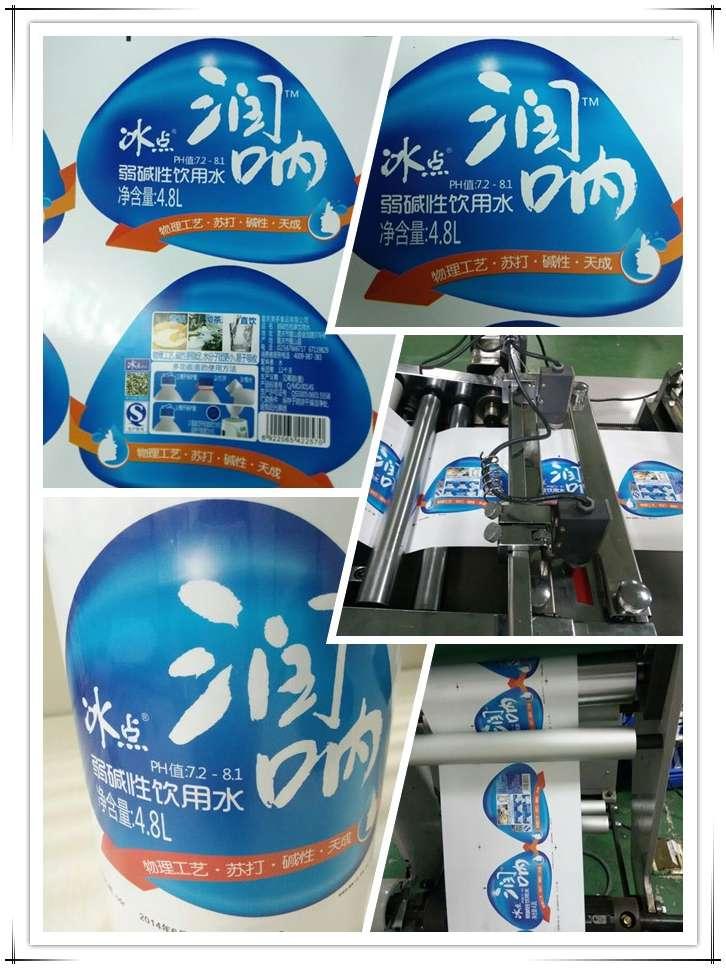 桶装水标签印刷 珠光膜不干胶标签