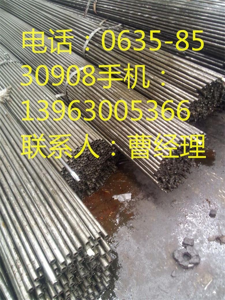 山东鑫诺钢管有限公司