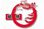 武邑县志君欧特水泥艺术围栏厂Logo