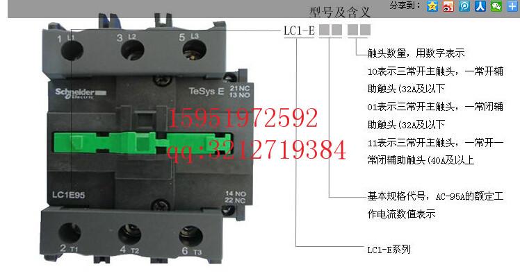 施耐德变频器atv12h018m3