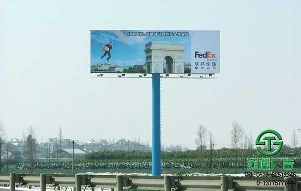 泰兴t型高炮广告牌专业制作就选江苏苏通广告公司