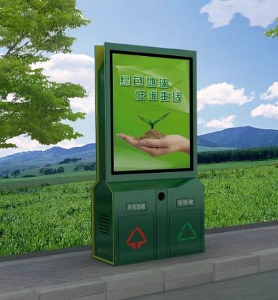 垃圾桶吉他谱-厂家直销 广告垃圾箱 绿色环保
