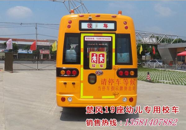 幼儿园手工制作双层巴士