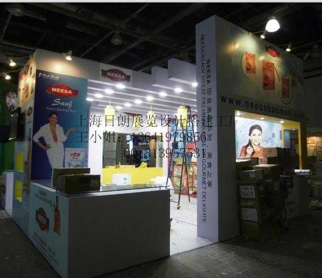 美博会 展位策划方案 上海展厅装修 上海展览公