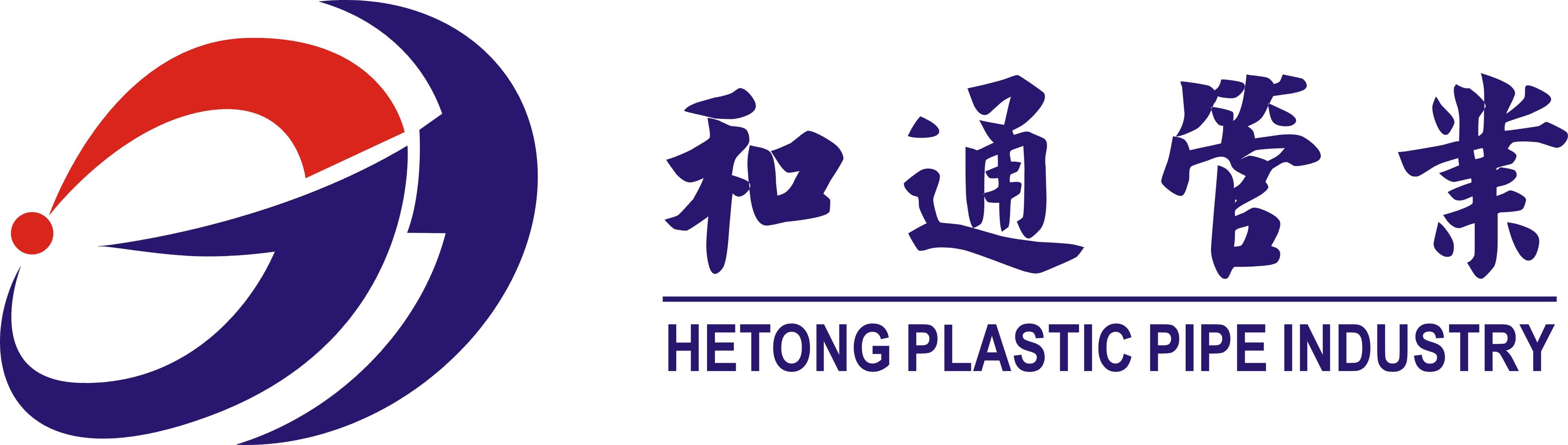 logo logo 标志 设计 矢量 矢量图 素材 图标 4220_1197