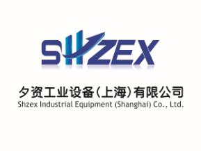 夕资工业设备(上海)有限公司Logo