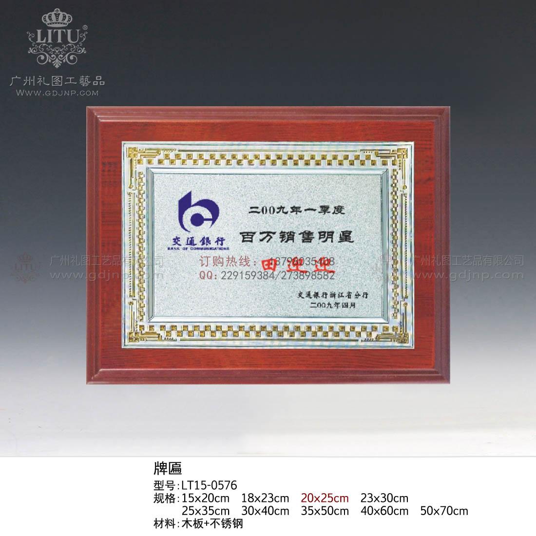 广州云南青岛木质授权书 木质专利证书生产厂