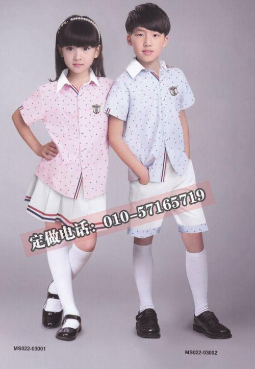 公司提供小学校服,中学校服,大学校服,中式校服,针织校服,运动校服,英