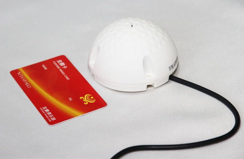 快鱼e500网络摄像头专用拾音器