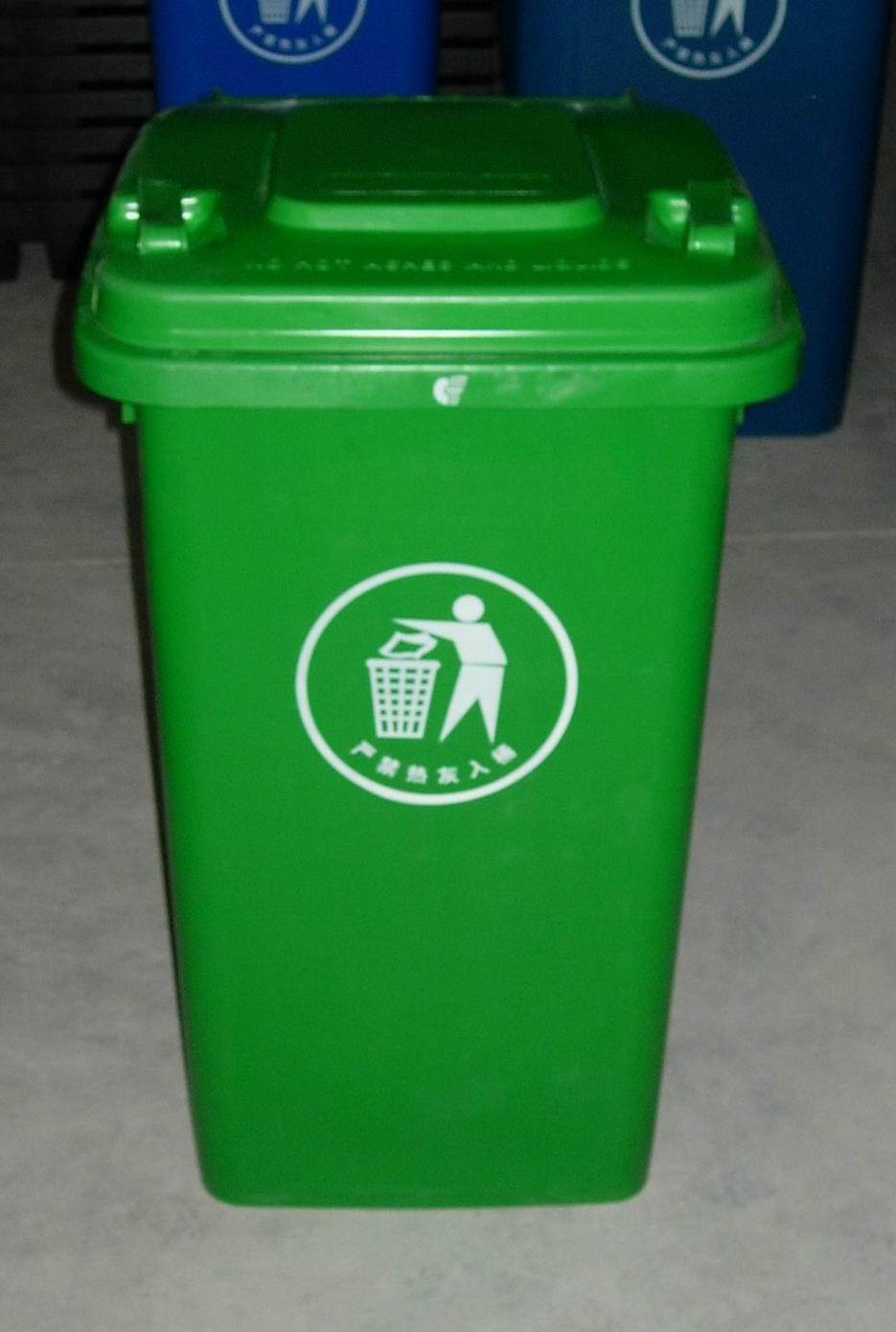 镇江梯形垃圾桶厂家直销 塑料垃圾桶 室外垃圾桶 可移动垃圾桶 镇江梯形垃圾桶厂家直销  周转箱也称为物流箱,广泛用于机械、汽车、家电、轻工、电子等行业,能耐酸耐碱、耐油污,无毒无味,可用于盛放食品等,清洁方便,零件周转便捷、堆放整齐,便于管理。其合理的设计,优良的品质,适用于工厂物流中的运输、配送、储存、流通加工等环节。周转箱可与多种物流容器和工位器具配合,用于各类仓库、生产现场等多种场合,在物流管理越来越被广大企业重视的今天,周转箱帮助完成物流容器的通用化、一体化管理,是生产及流通企业进行现代化物流管理