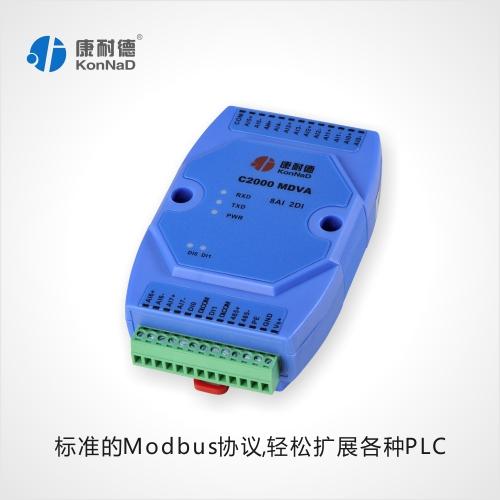 485信号_电压信号转485信号,0-5V采集模块,模拟量输入模块_云同盟