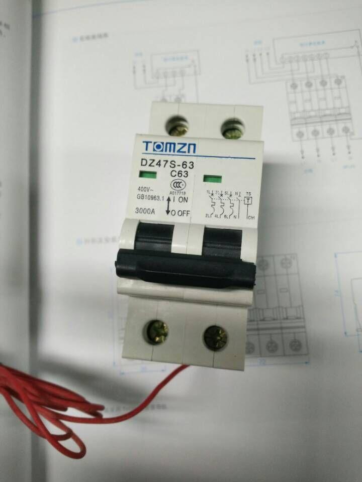 预付费电表专用断路器