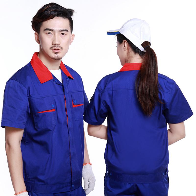 青浦夏季工作服定做厂家