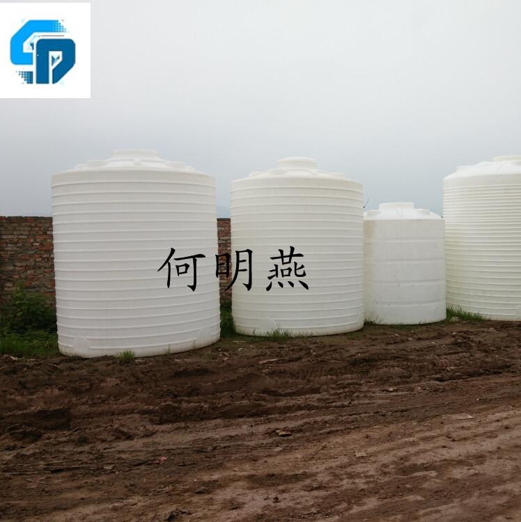 重庆甲醇塑料桶 10吨甲醇储存罐