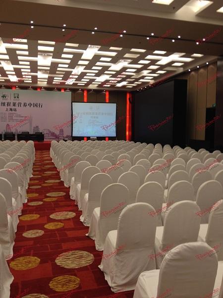 上海大型会议会场布置公司
