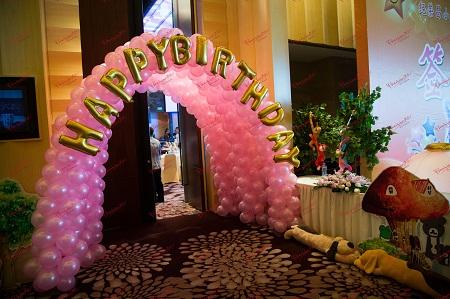 上海生日宴会策划公司图片