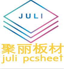 无锡聚丽塑胶板材有限公司Logo
