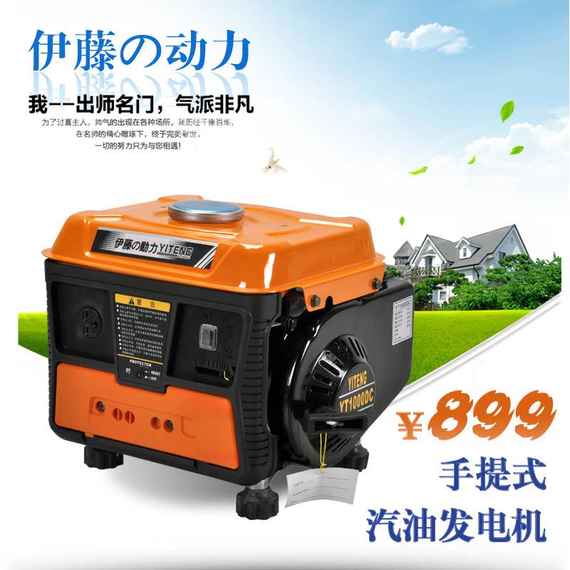 手提便携式650瓦汽油发电机