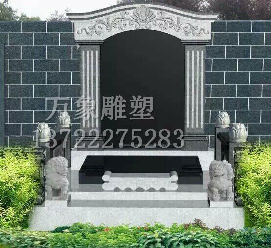 石雕龙凤墓碑 刻字石材家族墓地墓碑
