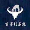 山东百事利牧业大型养殖场Logo