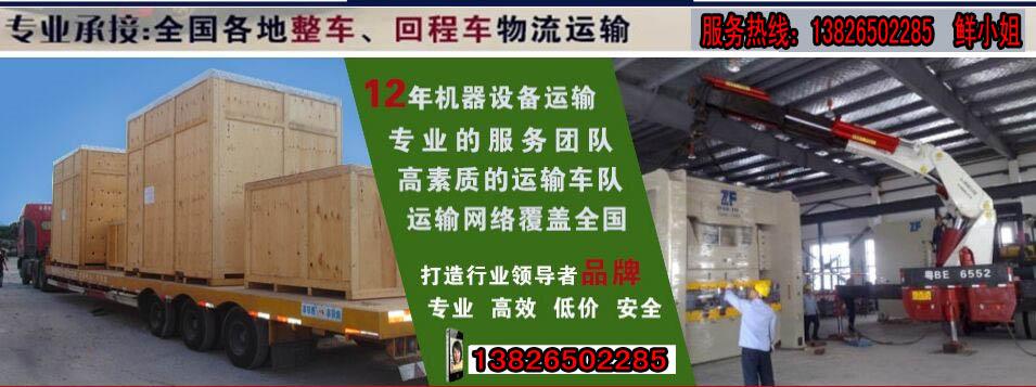 从唐山包车到修文县高栏车平板车大货车各种货车出租