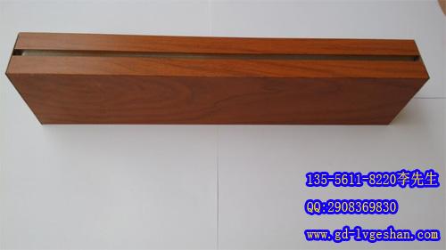 木纹铝方管规格 铝合金方管