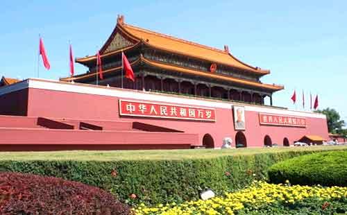 环渤海,北京,承德,北戴河,天津双卧十一日旅游