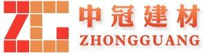 河南省中冠建材销售有限公司Logo
