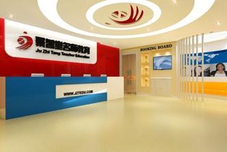 ◆北京初中1对1培训机构大全,初中语文高分作