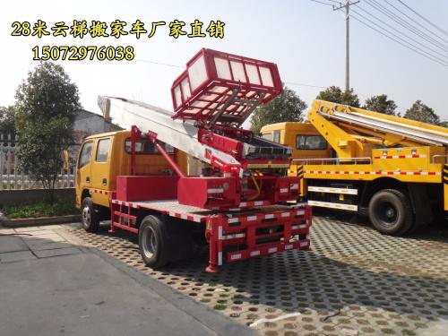 3360 整备质量(kg) 4170,4105 底盘名称 载货汽车底盘(二类) 轴数 2