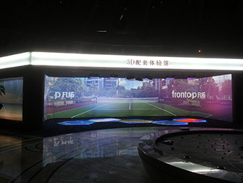 天津展厅设计 石家庄展馆设计 凡拓业界最全面资质的