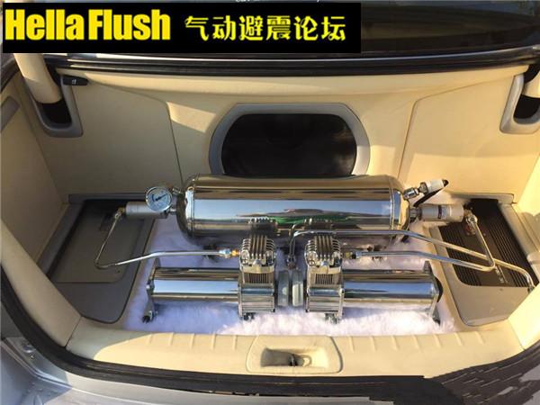 八代雅阁改装气动避震后备箱箱造型