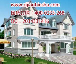 经济实用农村四层住宅平面设计图别墅设计图纸