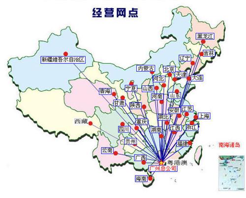 广州到青岛多少公里