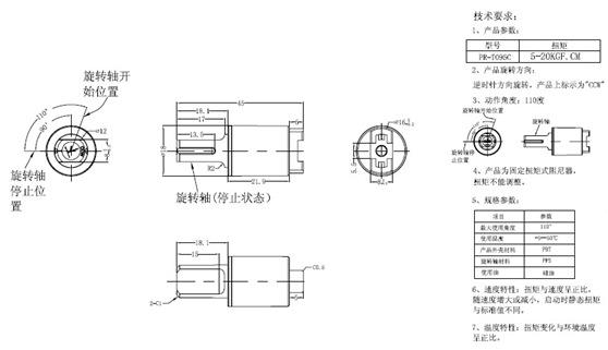 厂家直销:智能坐便盖阻尼器/旋转阻尼器/洗衣机盖阻尼